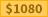 1080-button